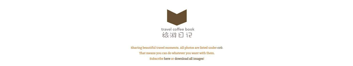travelcoffeebook, Free stock images, free stock photos, free stock pictures, kostenlose Bilddatenbanken, kostenlose Bilder, Lizenzfreie Bilder, stock photos free, free pictures